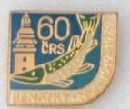 60 let MO Benátky nad Jizerou