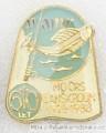 Rybářský odznak MO ČRS Lanškroun 60let 1