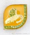 Rybářský odznak MO ČRS Litoměřice