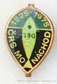 Rybářský odznak MO ČRS Náchod 150 let 18