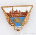 Rybářský odznak MO Nymburk ČSRS