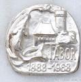 Rybářský odznak Tábor 1888-1968