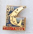Rybářský odznak ČRS MO Trutnov 30 let