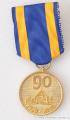 Rybářský odznak MO ČRS Starý Ples 90 let