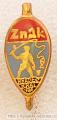 Rybářský odznak Znak Hradec Král