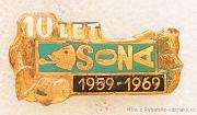 Rybářský odznak Sona 10 let