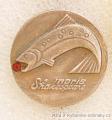 Rybářský odznak Noris Shakespeare