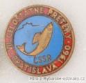 Rybářský odznak VII Celostární rybářské