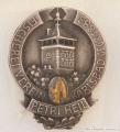 Rybářský odznak Fischerei Verein Karlsba