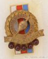 Rybářský odznak Jednota rybářů v Praze -
