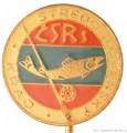 Rybářský odznak Stredoslovenský kraj ČSR