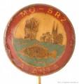 Rybářský odznak MO SRZ Galanta