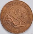 Rybářský odznak Plaketa SRZ Nové Zámky 1