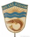 Rybářský odznak MO SRZ Púchov