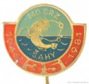 Rybářský odznak MO SRZ Šahy 1946-1981