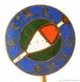 Rybářský odznak P. Č.R.S Brno
