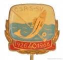 Rybářský odznak První mistrovství světa