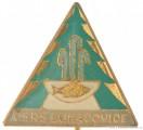 Rybářský odznak ČSRS Luhačovice