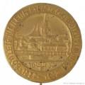 Rybářský odznak 50. let spolku v Lounech