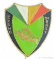 Rybářský odznak ČRS MO Chrást