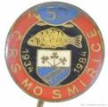 Rybářský odznak MO ČRS Smiřice