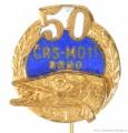 Rybářský odznak ČRS MO Brno 11