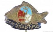 Rybářský odznak ČSRS Žďár nad Sázavou