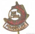 Rybářský odznak ČSRS Pohořelice